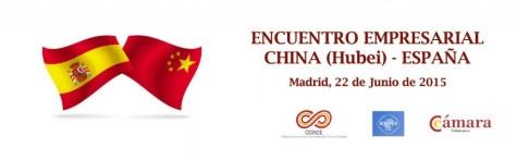 Encuentro empresarial China-España. Foto noticiascastillayleon