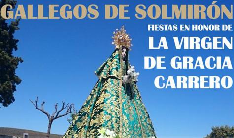 Fiestas en Gallegos Solmirón