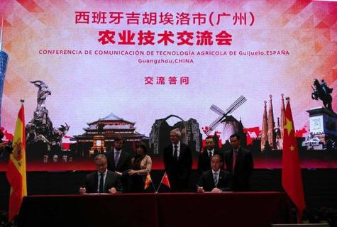 El alcalde de Guijuelo, Julián Ramos en China