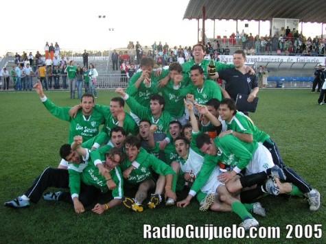 C.D. Guijuelo B temporada 2004/2005